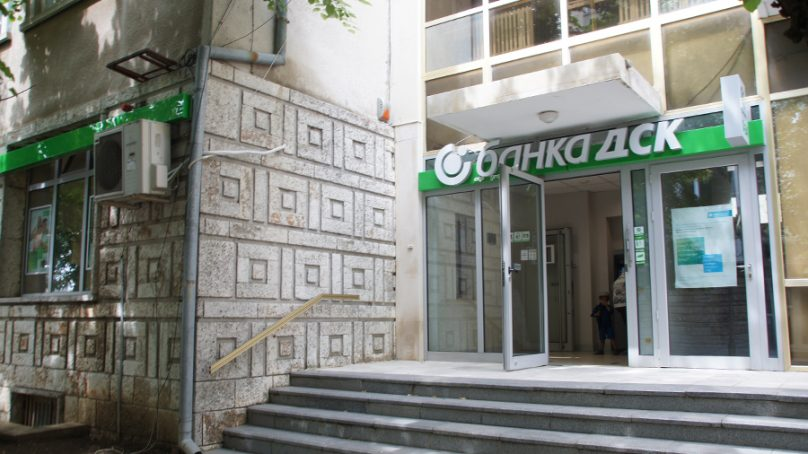 DSK Bank