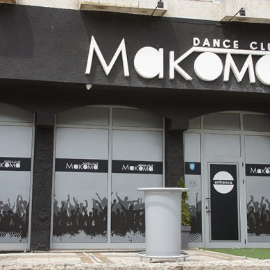 "Dance club ""Makoma"""