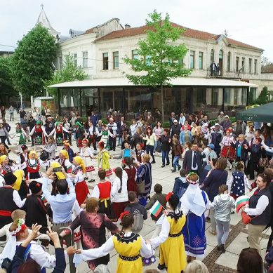 "Fifteenth Bulgarian Youth Folklore Fair ""BULGARIA IN THE HEART"" – KAVARNA-2018"