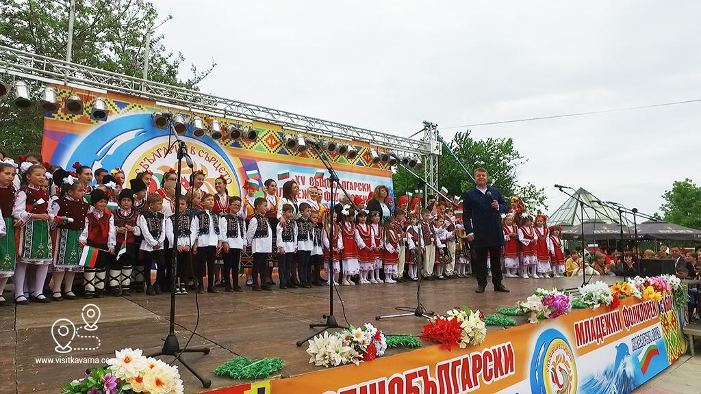 Резултат с изображение за С България в сърцето