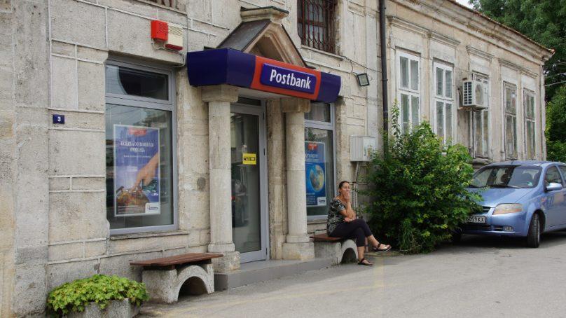 Пощенска банка Каварна